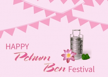 Pchum Ben Festival Coming Soon!