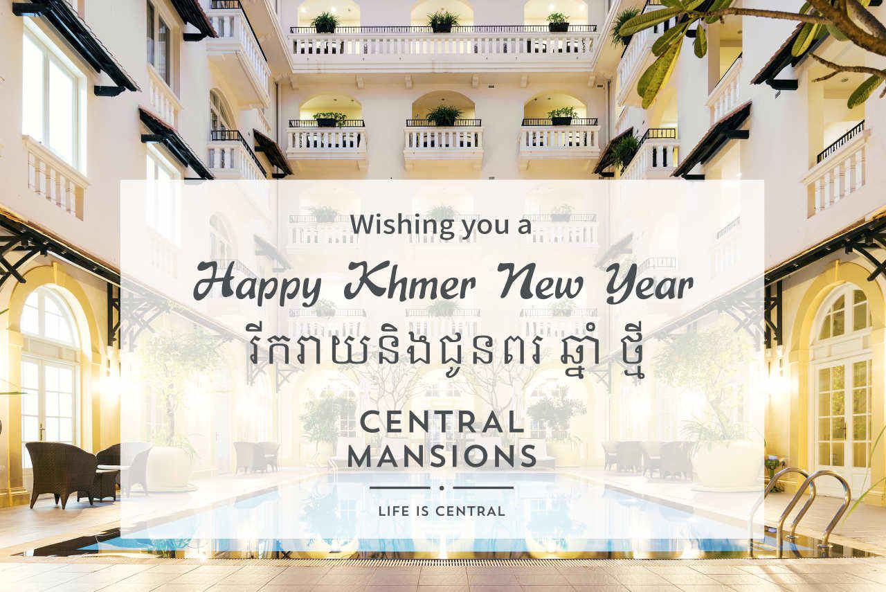 Khmer New Year Card
