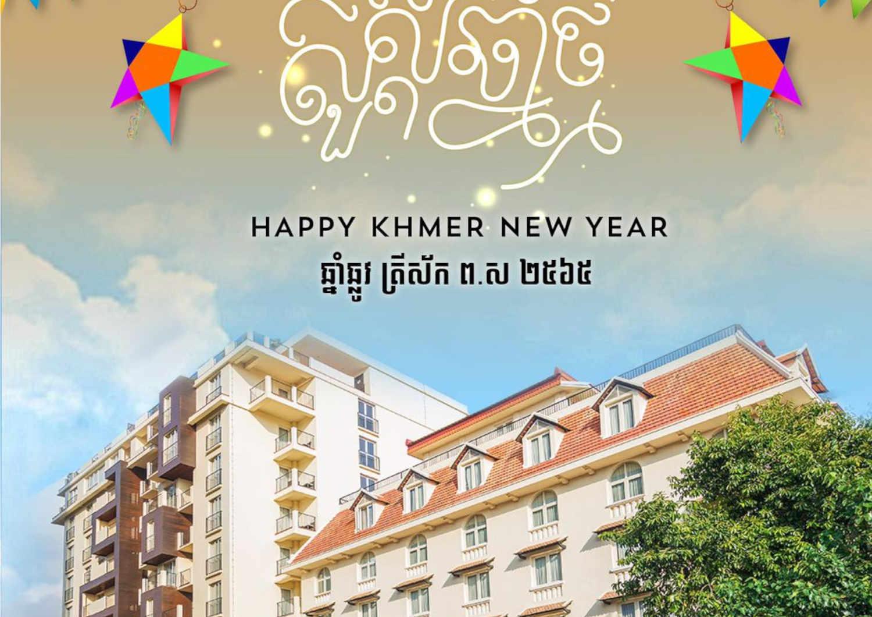central-manions-khmernewyear-2021